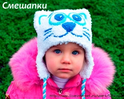 kotenok_shapka (420x336, 132Kb)