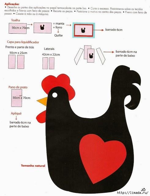 capa liqui galinha molde (490x640, 123Kb)