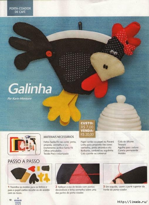 Porta coador de cafГ© galinha1 (508x700, 303Kb)