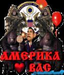 Превью Барак_Обама_карикатуры_шаржи (23) (520x610, 139Kb)