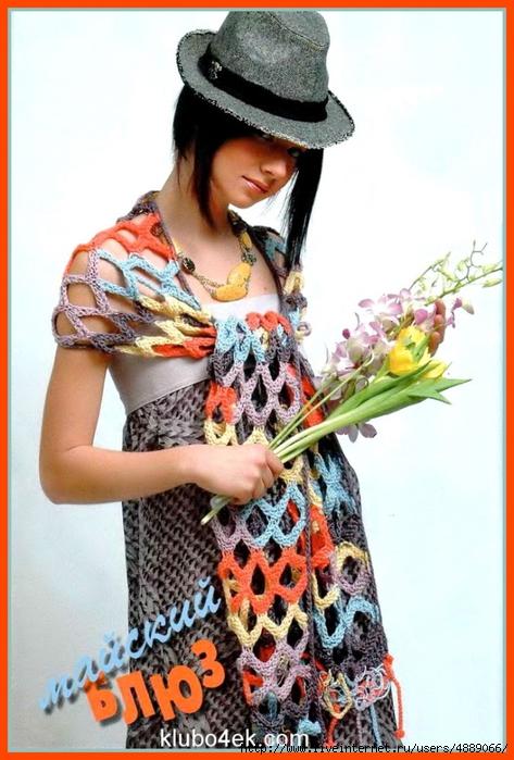 Оригинальная идея вязаного шарфа