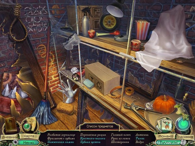 dark-arcana-the-carnival-collectors-edition-screenshot0 (640x480, 256Kb)