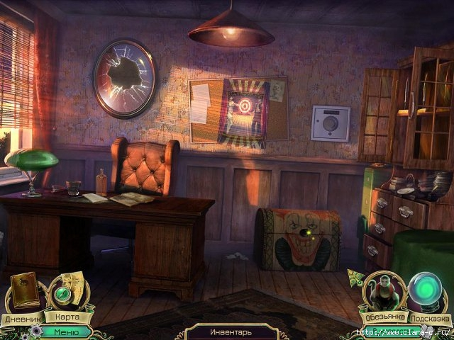 dark-arcana-the-carnival-collectors-edition-screenshot3 (640x480, 194Kb)