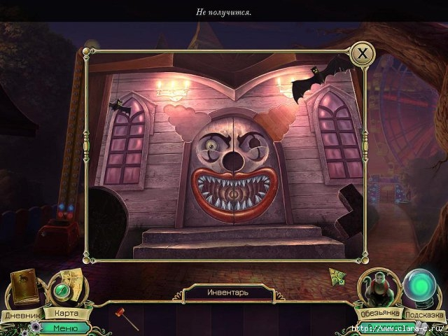 dark-arcana-the-carnival-collectors-edition-screenshot5 (640x480, 182Kb)