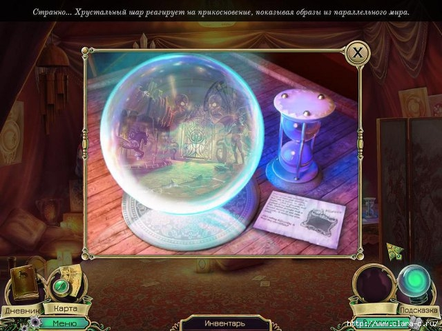 dark-arcana-the-carnival-collectors-edition-screenshot6 (640x480, 192Kb)