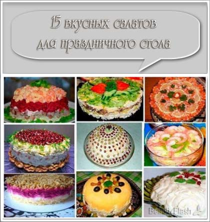 4303489_aramat_0226f (420x443, 70Kb)