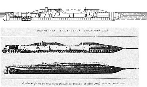 как нарисовать подводную лодку наутилус
