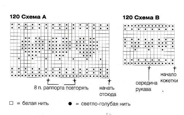 4152860_1396332118_shemavyazaniyaserdechek (640x402, 53Kb)