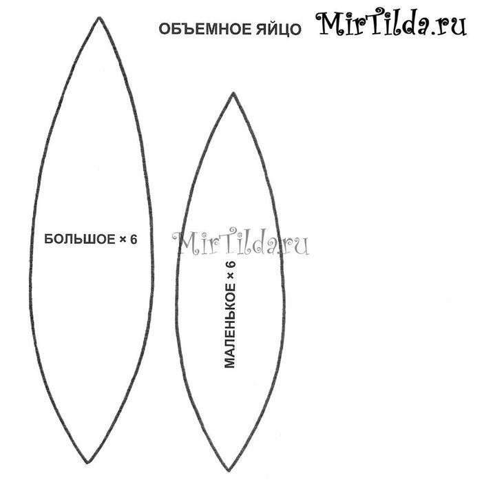 07-pashalnye-jajca-tilda-vykroika (700x700, 31Kb)
