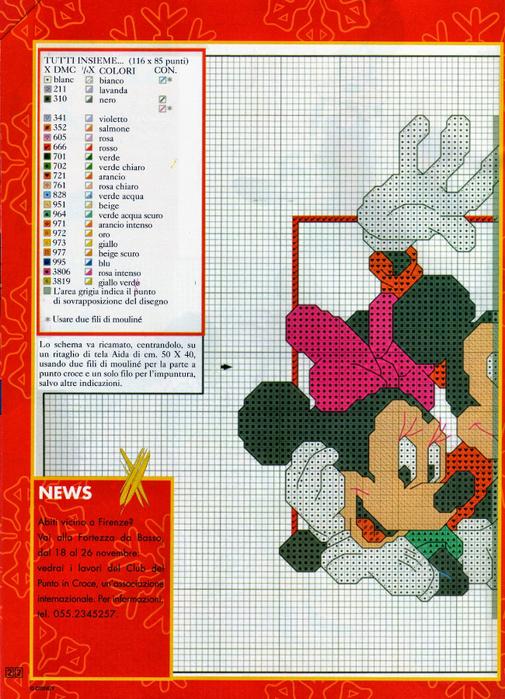 Микки Маус. Схемы вышивки для детских вещей (2) (505x700, 543Kb)