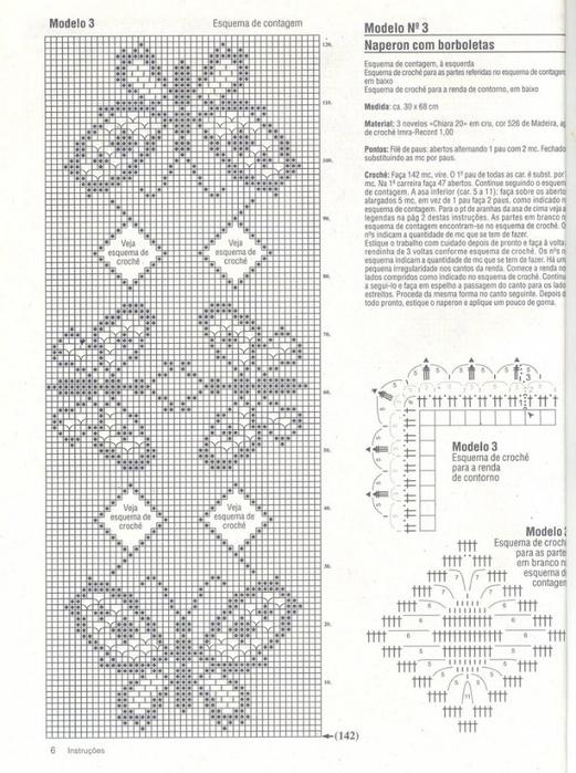 Вяжем крючком круглые салфетки. Схемы (19) (521x700, 328Kb)