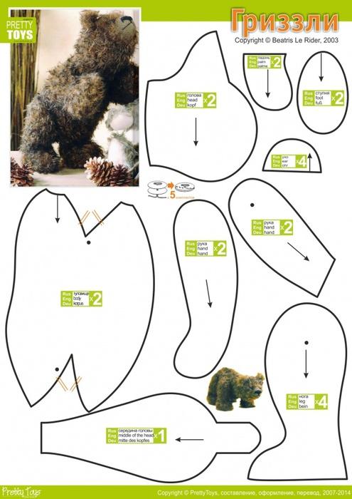 grizzli (495x700, 103Kb)