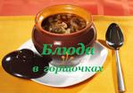 Превью Копия 115026_or (700x492, 359Kb)