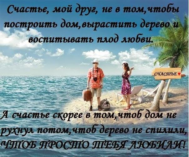 http://img1.liveinternet.ru/images/attach/c/10/111/721/111721245_large_5600607_sky.jpg