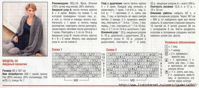 1-45- (700x310, 169Kb)