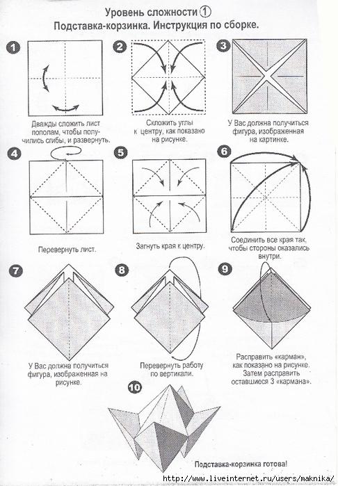 Как сделать подставку для телефона своими руками из бумаги оригами 26