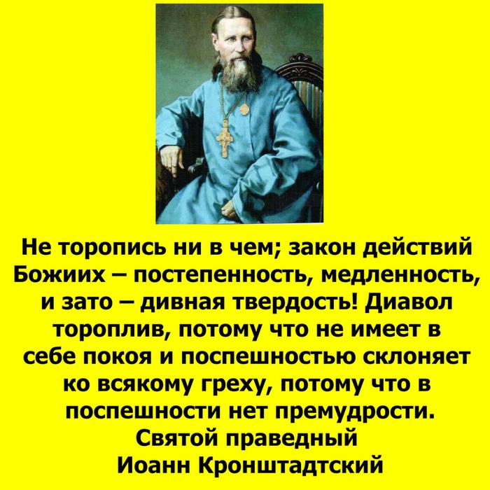 Знакомства кому за 60 в украине 10