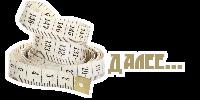 4248238_145 (200x100, 19Kb)