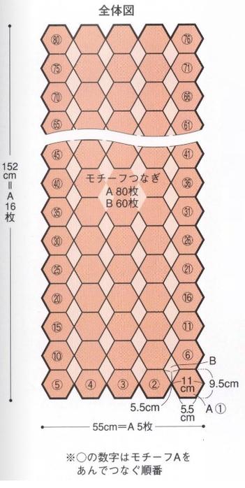 саа (351x700, 219Kb)