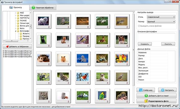 1396607545_fotostudiya3 (600x362, 151Kb)