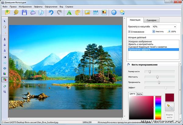 1396607641_fotostudiya1 (600x410, 199Kb)