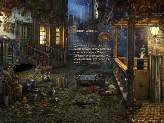 golden-trails-3-the-guardians-creed-screenshot3 (640x480, 253Kb)