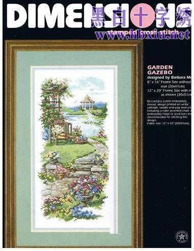 5282851_3172_Garden_Gazebo (383x495, 34Kb)