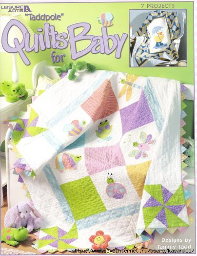 002- TADDPOLE - QUILTS FOR BABY (404x524, 131Kb)