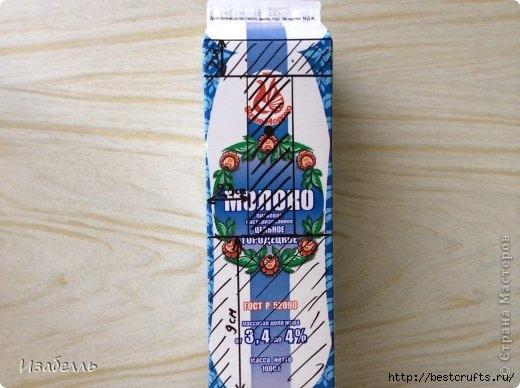 Декоративный колодец (5) (520x388, 115Kb)