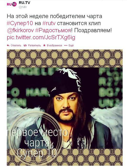 Ру тв,  Супер 10, 4 апр 2014 (534x700, 78Kb)