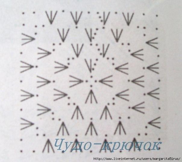 квадрат 2 (604x538, 131Kb)