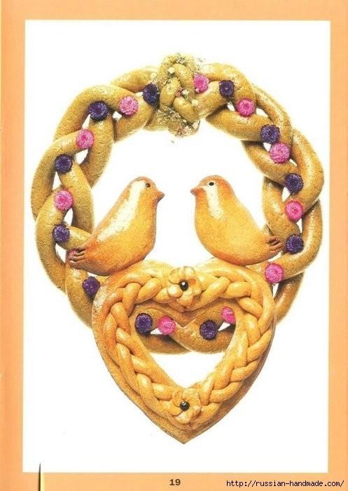 Соленое тесто. Золотая коллекция идей. Книга (19) (497x700, 166Kb)