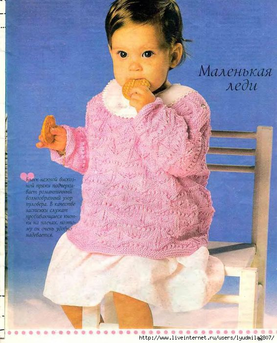 1-25-Lapushka-1996-03.page19 (566x700, 213Kb)