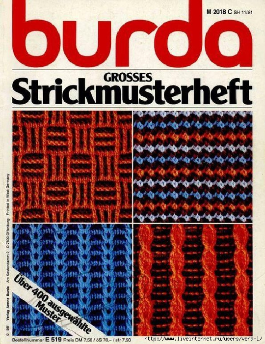 Burda special - E519 - 1981_Grossen stickmusterheft_1 (540x700, 401Kb)