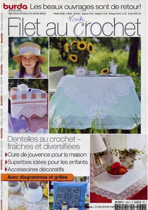 Burda special - E664 - 1982_FRA - Filet au crochet_1 (494x700, 321Kb)