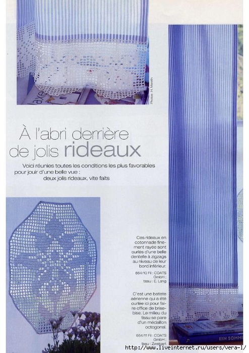 Burda special - E664 - 1982_FRA - Filet au crochet_7 (494x700, 264Kb)