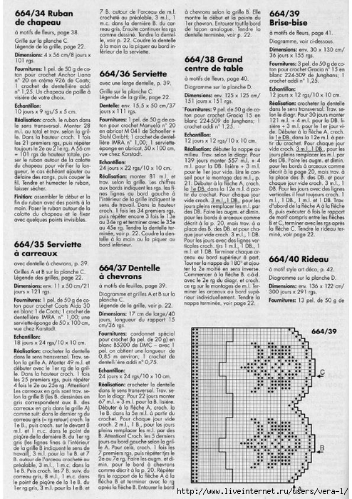 Burda special - E664 - 1982_FRA - Filet au crochet_46 (494x700, 351Kb)