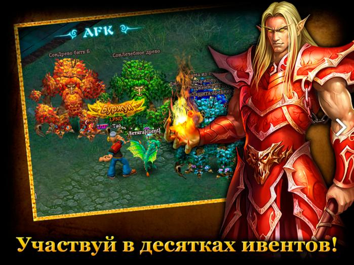 Screenshot_4 (700x525, 698Kb)
