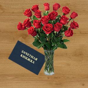 заказать доставку цветов недорого/4682845_buket (300x300, 42Kb)