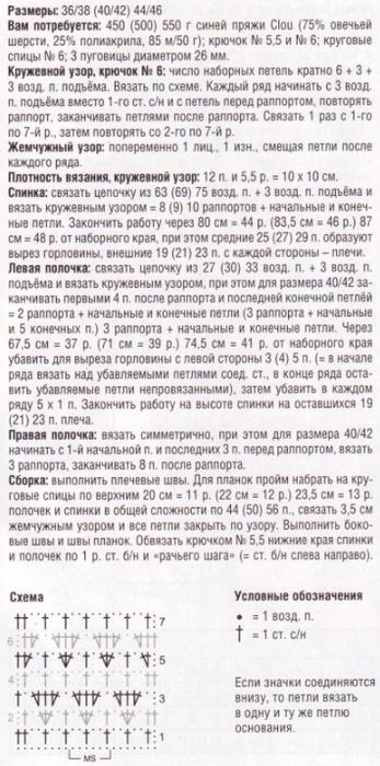 dlinn-jil1 (347x700, 271Kb)