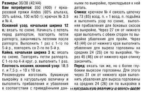 jill-kru1 (486x316, 177Kb)