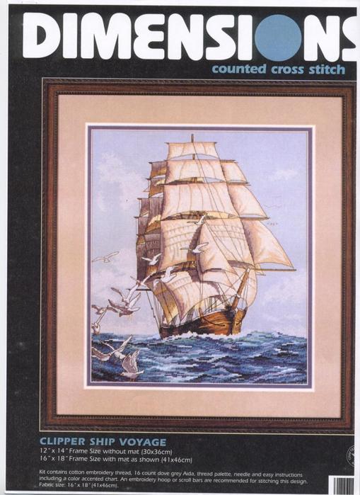 5282851_Clipper_Ship_Voyage_pkg (509x700, 280Kb)