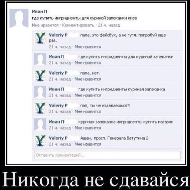 гугл-фейсбук (640x640, 73Kb)