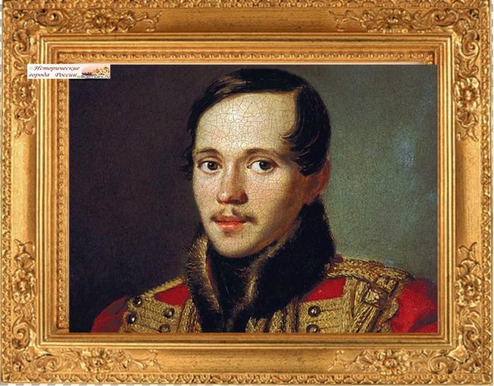4498623_LERMONTOV_portret (700x546, 336Kb)