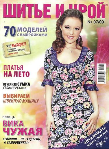 4870325_Kroiki072009 (377x512, 99Kb)