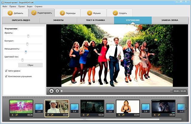 видео редактор (2) (640x418, 200Kb)