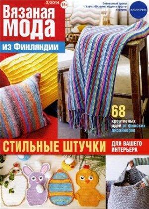 987b0 450 - копия (300x421, 46Kb)