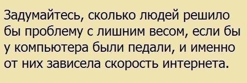 smeshnie_kartinki_139645733186 (502x170, 96Kb)