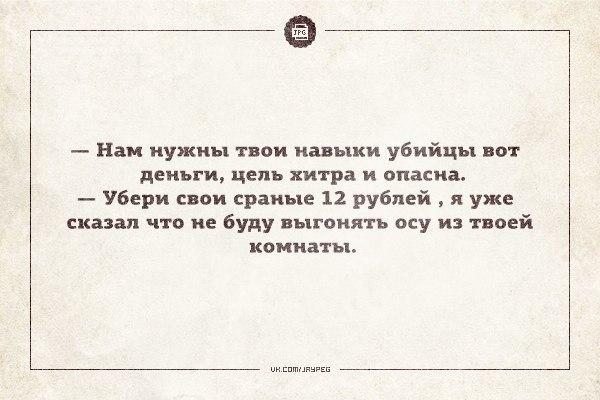 smeshnie_kartinki_139645733155 (600x400, 150Kb)