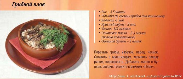 1-3-Kniga-retseptov.page03- (700x301, 103Kb)
